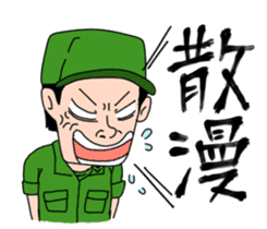 ARMY DAILY LIFE 2 sticker #7312088
