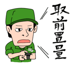 ARMY DAILY LIFE 2 sticker #7312089