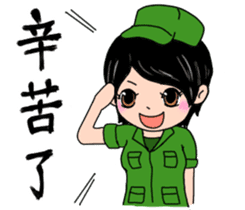 ARMY DAILY LIFE 2 sticker #7312102