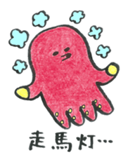 Brush-Written Octopus and Squid 4. sticker #7313804