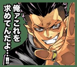Joker Zero Comic Stickers sticker #7317724