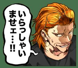 Joker Zero Comic Stickers sticker #7317740