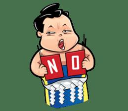 Gonishiki: Sumo by Internship Japan sticker #7320280