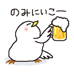 Drunkard exclusive use, white bird
