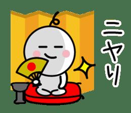 The SAMURAI Vol.2 sticker #7322984