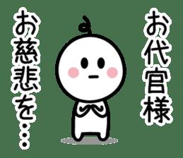 The SAMURAI Vol.2 sticker #7322985