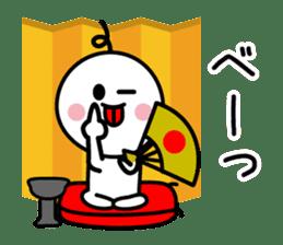 The SAMURAI Vol.2 sticker #7322986