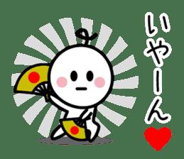 The SAMURAI Vol.2 sticker #7322987