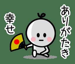 The SAMURAI Vol.2 sticker #7322991