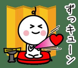 The SAMURAI Vol.2 sticker #7322994