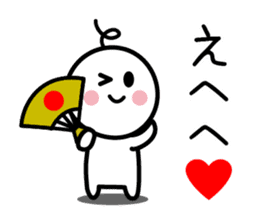 The SAMURAI Vol.2 sticker #7322997