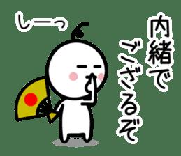 The SAMURAI Vol.2 sticker #7322998