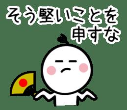 The SAMURAI Vol.2 sticker #7322999