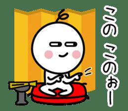 The SAMURAI Vol.2 sticker #7323000