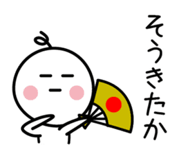 The SAMURAI Vol.2 sticker #7323001
