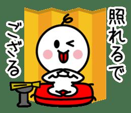 The SAMURAI Vol.2 sticker #7323003