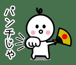 The SAMURAI Vol.2 sticker #7323007