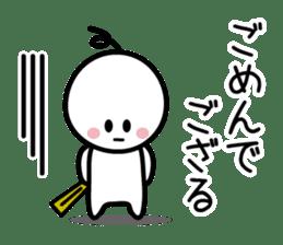 The SAMURAI Vol.2 sticker #7323009