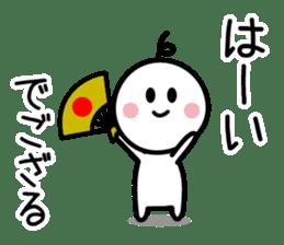 The SAMURAI Vol.2 sticker #7323010