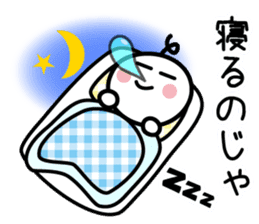 The SAMURAI Vol.2 sticker #7323011