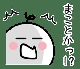 The SAMURAI Vol.2 sticker #7323012