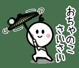 The SAMURAI Vol.2 sticker #7323013