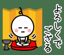 The SAMURAI Vol.2 sticker #7323014