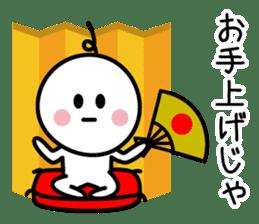 The SAMURAI Vol.2 sticker #7323019