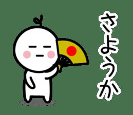 The SAMURAI Vol.2 sticker #7323020