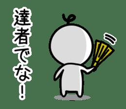 The SAMURAI Vol.2 sticker #7323021