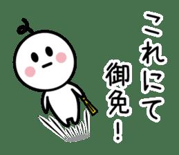 The SAMURAI Vol.2 sticker #7323022