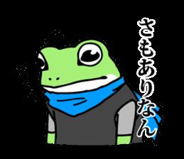 Ninja Boy Geko-hara sticker #7323652