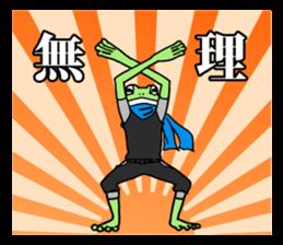 Ninja Boy Geko-hara sticker #7323653