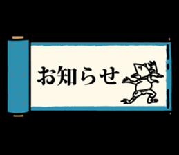 Ninja Boy Geko-hara sticker #7323654