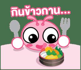 Noynoi sticker #7323848