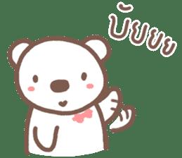 HearMhee lovely bear sticker #7324025