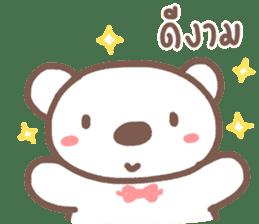 HearMhee lovely bear sticker #7324027