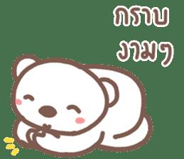 HearMhee lovely bear sticker #7324028