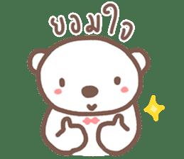 HearMhee lovely bear sticker #7324029