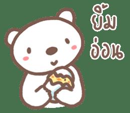HearMhee lovely bear sticker #7324030