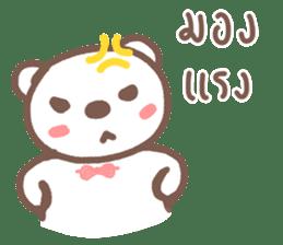 HearMhee lovely bear sticker #7324031