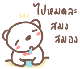 HearMhee lovely bear sticker #7324034