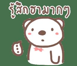 HearMhee lovely bear sticker #7324035