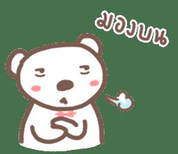 HearMhee lovely bear sticker #7324036