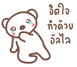 HearMhee lovely bear sticker #7324039