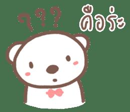 HearMhee lovely bear sticker #7324041