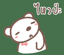 HearMhee lovely bear sticker #7324042