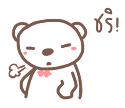 HearMhee lovely bear sticker #7324045