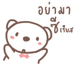 HearMhee lovely bear sticker #7324046