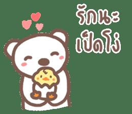 HearMhee lovely bear sticker #7324048